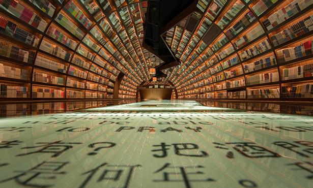 Kütüphaneler Haftası