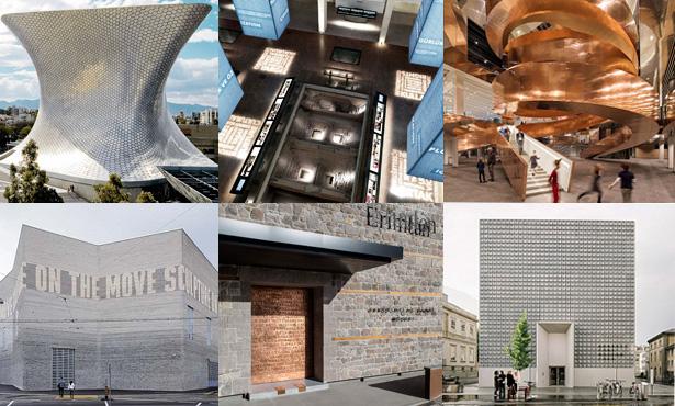 Türkiye'den ve dünyadan müzeler...