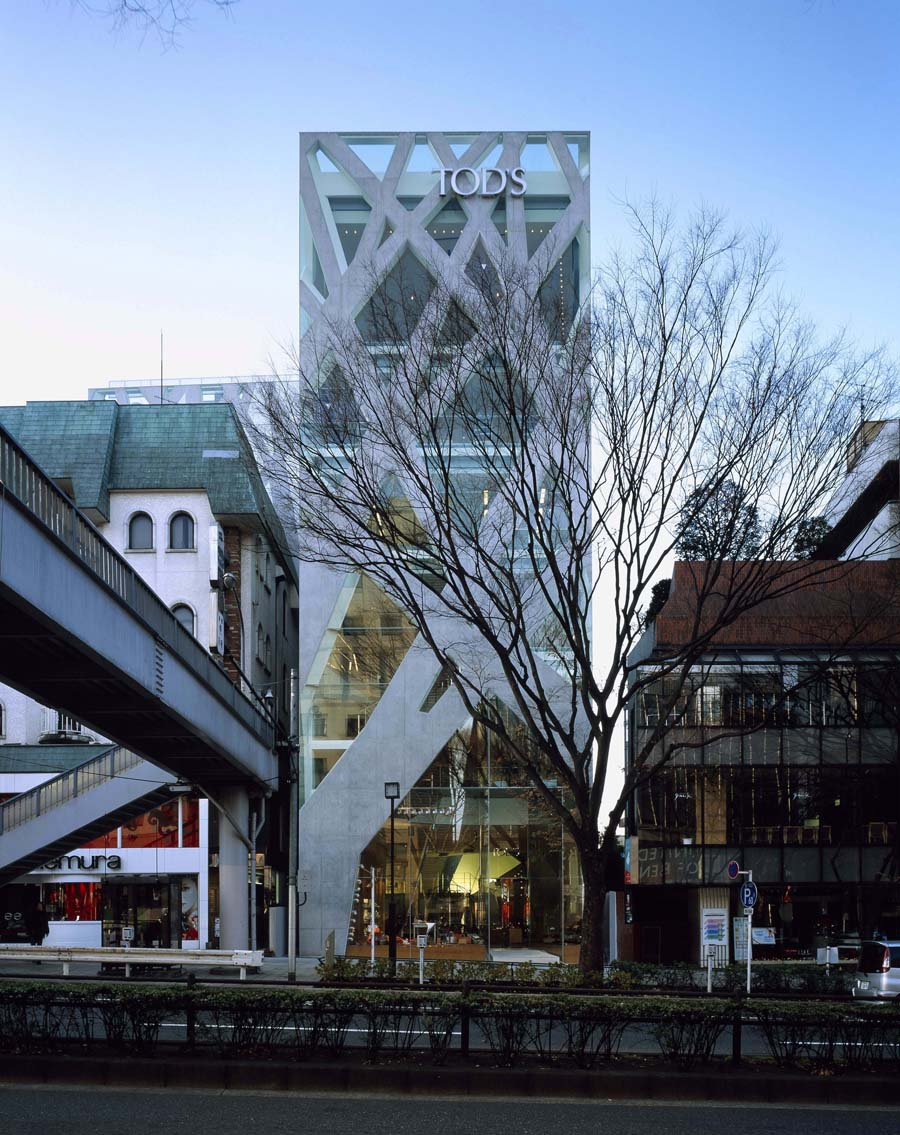 Fashion houses in tokyo 48