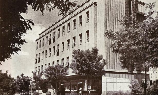 1935 Yılında Belediyeler (İller) Bankası Proje Müsabakası