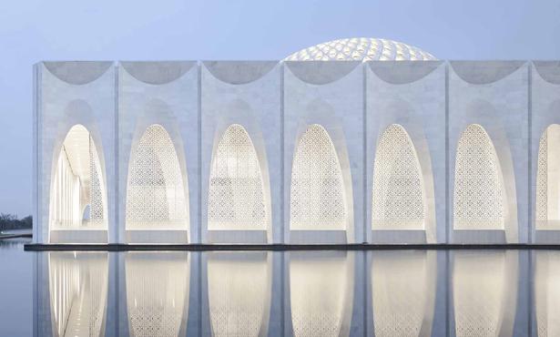 Da Chang İslami Kültür Merkezi