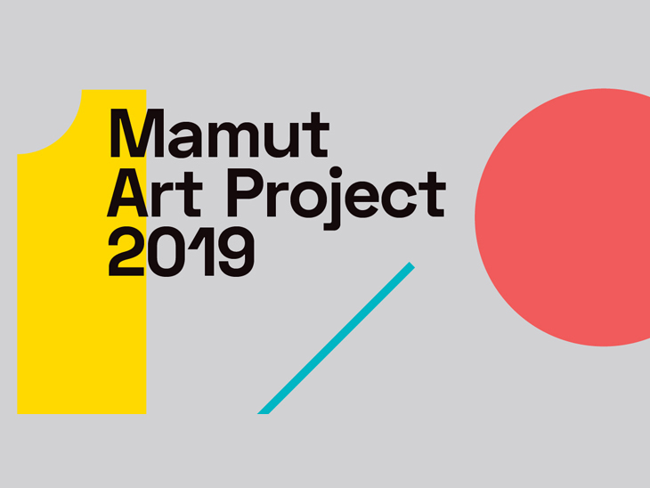 Mamut Art Project 2019