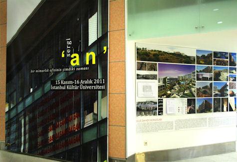 "Emre Arolat Architects'in ""An/Moment"" Sergisi İstanbul Kültür Üniversitesi'nde"