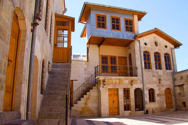 Gaziantep'te Konutun Gelişimi