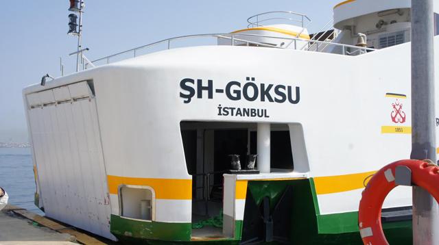 Koskoca İstanbul'da Vapur Tasarımı, Deniz Ulaşımı İçin Plan Yapacak Ekip mi Yok?