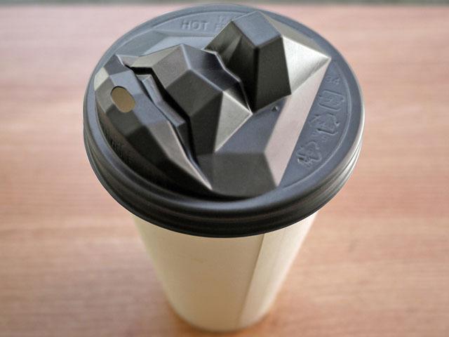 Sabah Kahvenize Sevgi Katan Kapak Tasarımı
