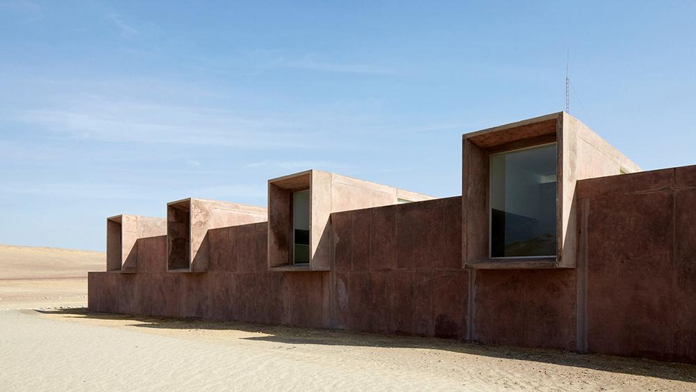 Peru'da Ulusal Koruma Alanında Arkeolojik Müze