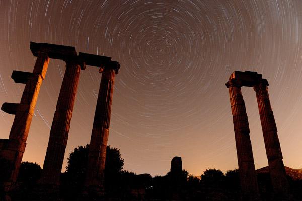 Türkiye'den Afrodisyas UNESCO Dünya Mirası Listesine Girdi