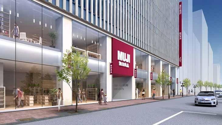 Muji, Çin ve Japonya'da Oteller Açıyor