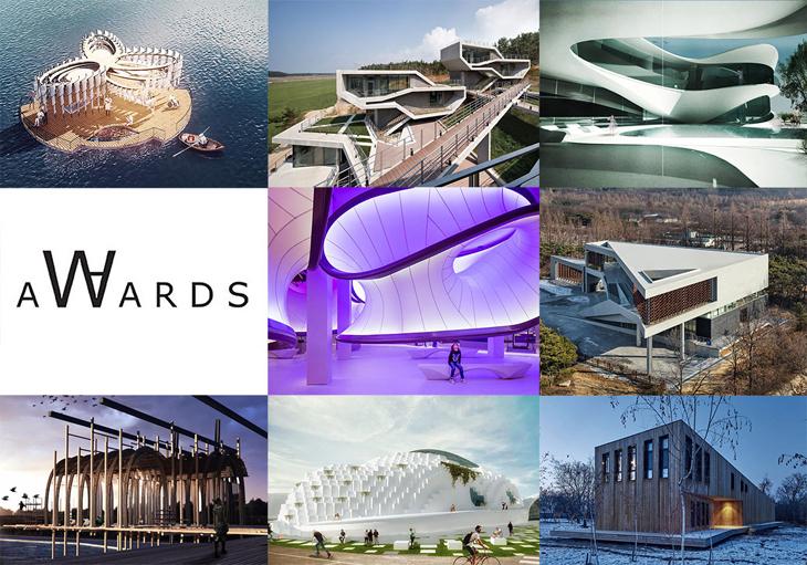 World Architecture Community 25. Dönem Ödülleri'nin Sahipleri Açıklandı