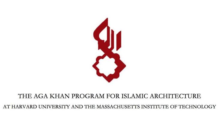 Aga Khan Doktora Sonrası Burssuz Araştırma Programı