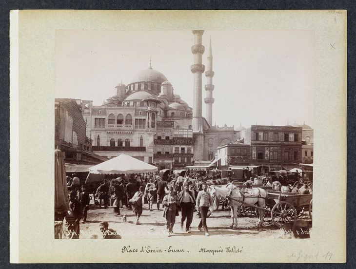 Osmanlı Döneminden Fotoğraflar, Dijital Ortamda Erişime Açıldı