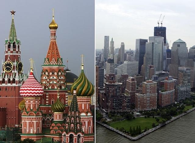 Ruslardan çılgın proje