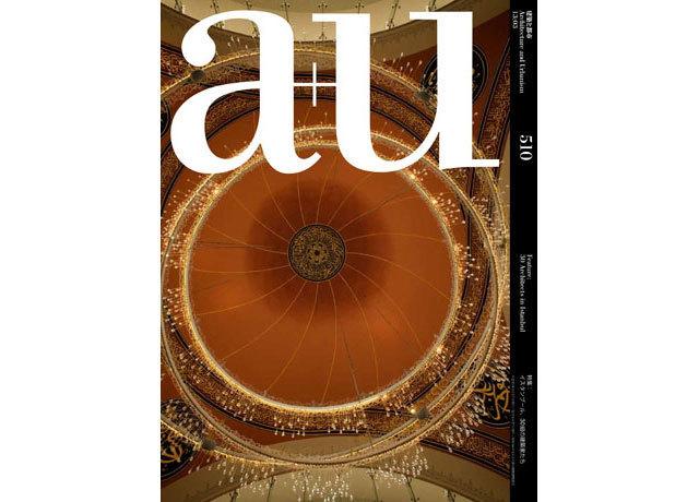 Japan Architecture & Urbanism (ja+u) Dergisi Mart Sayısını 30 Türk Mimarlık Ofisine Ayırdı