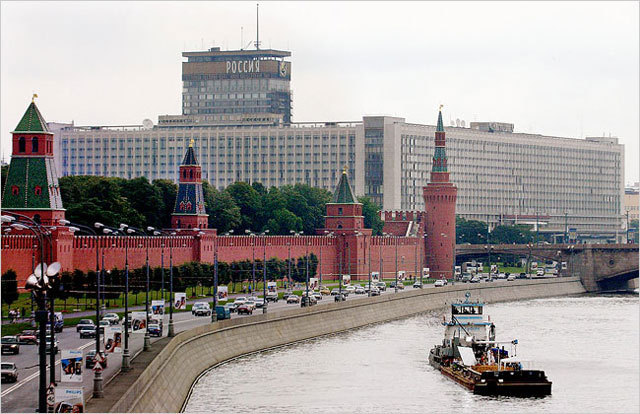 Putin'den Park Kararı