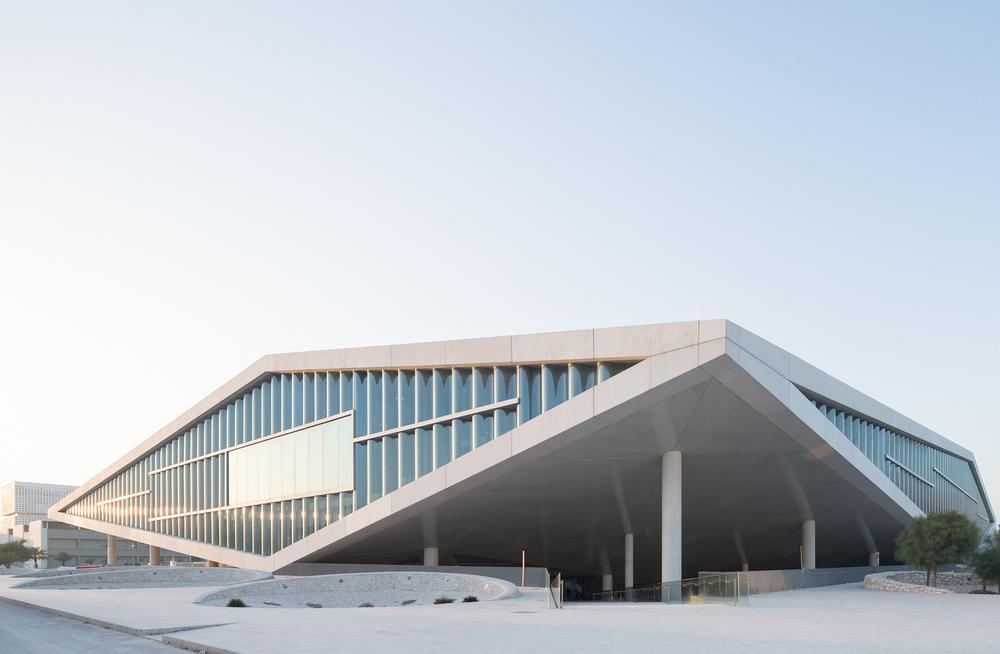Katar Ulusal Kütüphanesi