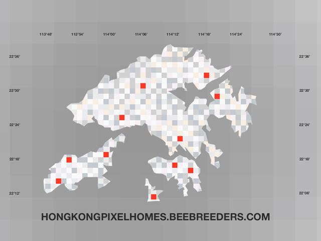 Hong Kong Piksel Evleri Uluslararası Tasarım Yarışması