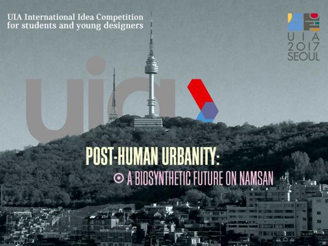 İnsanüstü Kentleşme: Namsan'da Biyosentetik Gelecek