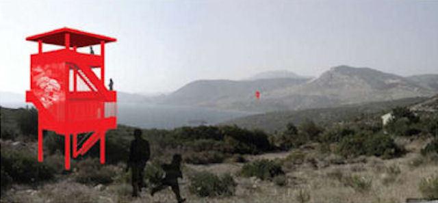 2. Ödül, Urla - Çeşme - Karaburun Yarımadası Ulusal Fikir Yarışması