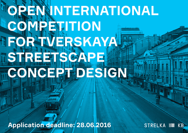 Tverskaya Sokak Düzenlemesi Uluslararası Konsept Tasarımı Yarışması