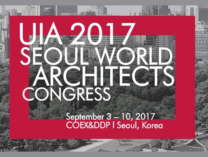 UIA 2017 Seul