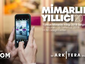 Mimarlık Yıllığı 2018 İstanbul Sergisi