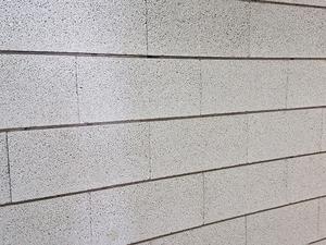 Yeni Nesil Duvar Bloğu PonceBloc
