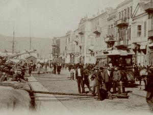 """""""İzmir ve Çevresi Sosyal, Kültürel, Ekonomik Tarihi"""" Konferansı"""
