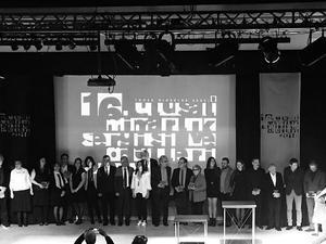 16. Ulusal Mimarlık Ödülleri Sahiplerini Buldu