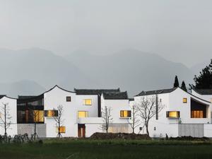 Çin'de Kolektif Kırsal Yaşam Alanı