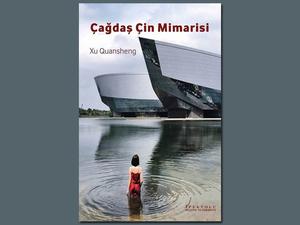 Çağdaş Çin Mimarisi