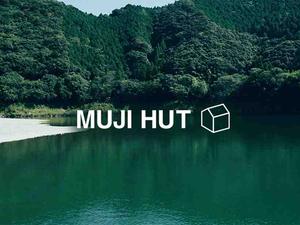 Muji'nin Prefabrike Micro Evleri 2017'de Satışa Çıkıyor