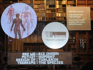 3. İstanbul Tasarım Bienali Soruyor: Biz İnsan Mıyız?