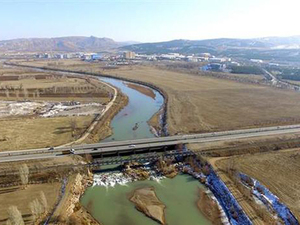 Sivas Kızılırmak ve Çevresi Fikir Projesi Yarışması