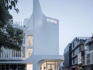 Jing'an İş Binasının Yenilenmesi