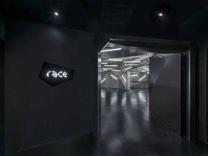 RACE Robot Atölyesi