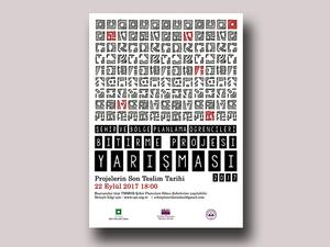 TUPOB - Şehir ve Bölge Planlama Bölümü Öğrencileri Bitirme Projesi Yarışması 2017