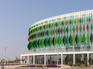 Dakar Arena Çok Amaçlı Spor Salonu