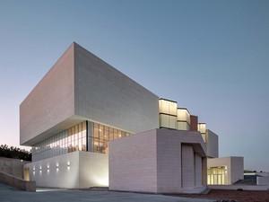 Biyoçeşitlilik Araştırma Merkezi ve Müzesi