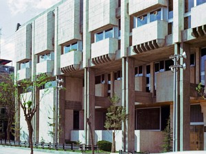 Türkiye Cumhuriyeti Merkez Bankası Konya Şubesi