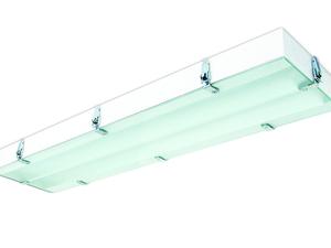 LED Yüksek Tavan İle Verimli Çözümler