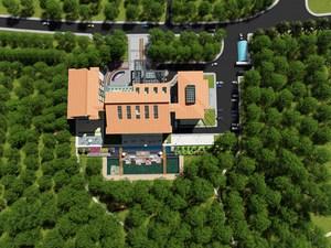 Kent Oteli Tasarımı