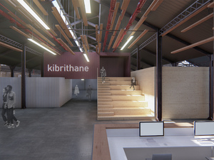 Eşdeğer Mansiyon, Menekşe Kibrit Fabrikası ve Yakın Çevresi Yeniden Canlandırma Ulusal Öğrenci Mimari Fikir Projesi Yarışması