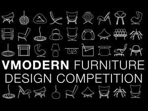 2016 VMODERN: Mobilya Tasarım Yarışması
